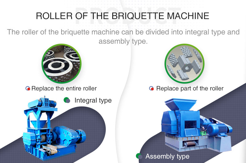 Different rollers of briquette machine